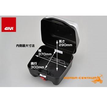 GIVI MONOLOCK TOP CASE B32N SILVER REFLECTOR