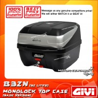 GIVI MONOLOCK TOP CASE B32N SILVER REFLECTOR