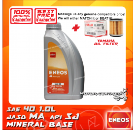YAMAHA OIL FILTER LC135 + ENEOS 4T ENGINE LUBRICANT SAE40 MA 1L