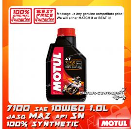 MOTUL 4T ENGINE LUBRICANT 7100 SAE 10W60 1.0L