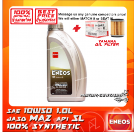 YAMAHA OIL FILTER LC135 + ENEOS FULLY SYNTHETIC 4T ENGINE LUBRICANT SAE10W50 MA2 1L
