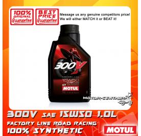 MOTUL 4T ENGINE LUBRICANT 300V FL ROAD RACING 15W50 [1.0L]
