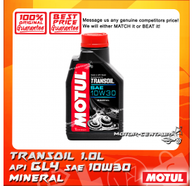 MOTUL TRANSMISSION LUBRICANT TRANSOIL  10W30 [1.0L]