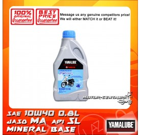 YAMALUBE 4T ENGINE LUBRICANT #423 SAE10W40 [0.8L]