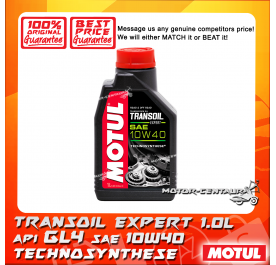 MOTUL TRANSMISSION LUBRICANT TRANSOIL EXPERT 10W40 [1.0L]