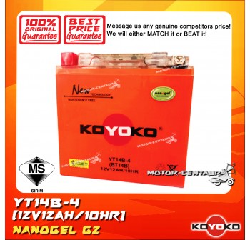 KOYOKO G2 NANOGEL BATTERY YT14B-4 ORANGE