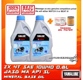 2X YAMALUBE 4T SAE 10W40 ENGINE LUBRICANT [0.8L] + YAMAHA OIL FILTER LC135