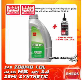 ENEOS 4T SEMI SYNTHETIC MB SAE 20W40 SCOOTER ENGINE LUBRICANT [1L] + YAMALUBE GEAR OIL [0.1L]