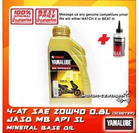 YAMALUBE 4-AT MB SAE 20W40 SCOOTER ENGINE LUBRICANT [0.8L] + YAMALUBE GEAR OIL [0.1L]