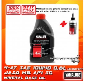 YAMALUBE 4-AT MB SAE40 SCOOTER ENGINE LUBRICANT [0.8L] + YAMALUBE GEAR OIL [0.1L]
