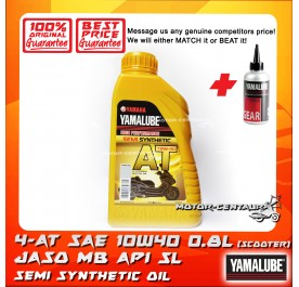 YAMALUBE 4-AT MB SEMI SYNTHETIC SAE 10W40 SCOOTER ENGINE LUBRICANT [0.8L] + YAMALUBE GEAR OIL [0.1L]