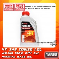 YAMALUBE (HLY) 4T ENGINE LUBRICANT SAE 20W50 [1.0L]