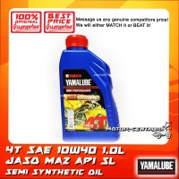 YAMALUBE (HLY) 4T ENGINE LUBRICANT SAE 10W40 SEMI SYNTHETIC [1.0L]