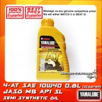 YAMALUBE (HLY) AT SCOOTER ENGINE LUBRICANT SAE 10W40 SEMI SYNTHETIC [0.8L]