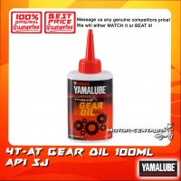 YAMALUBE (HLY) 4T-AT 4 STROKE GEAR OIL [0.1L]